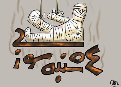 در تقويم ايرانيان قبل از اسلام، اصلاً چهارشنبه وجود نداشته